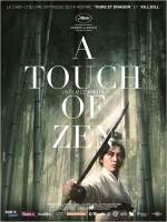 Affiche du film : A TOUCH OF ZEN