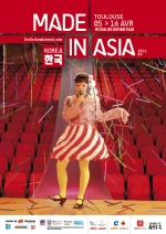 Affiche du film : FESTIVAL MADE IN ASIA 2016
