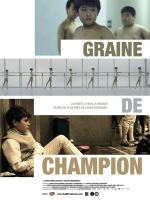 Affiche du film : GRAINE DE CHAMPION