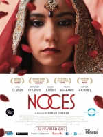 Affiche du film : NOCES