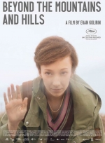 Affiche du film : BEYOND THE MOUNTAINS AND HILLS