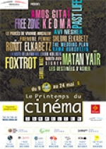 Affiche du film : PRINTEMPS DU CINEMA ISRAELIEN 2018