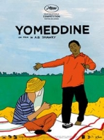Affiche du film : YOMEDDINE