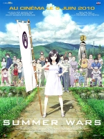 Affiche du film : SUMMER WARS
