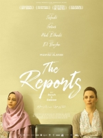 Affiche du film : THE REPORTS ON SARAH AND SALEEM