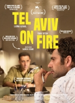 Affiche du film : TEL AVIV ON FIRE