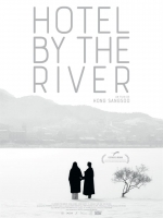 Affiche du film : HOTEL BY THE RIVER